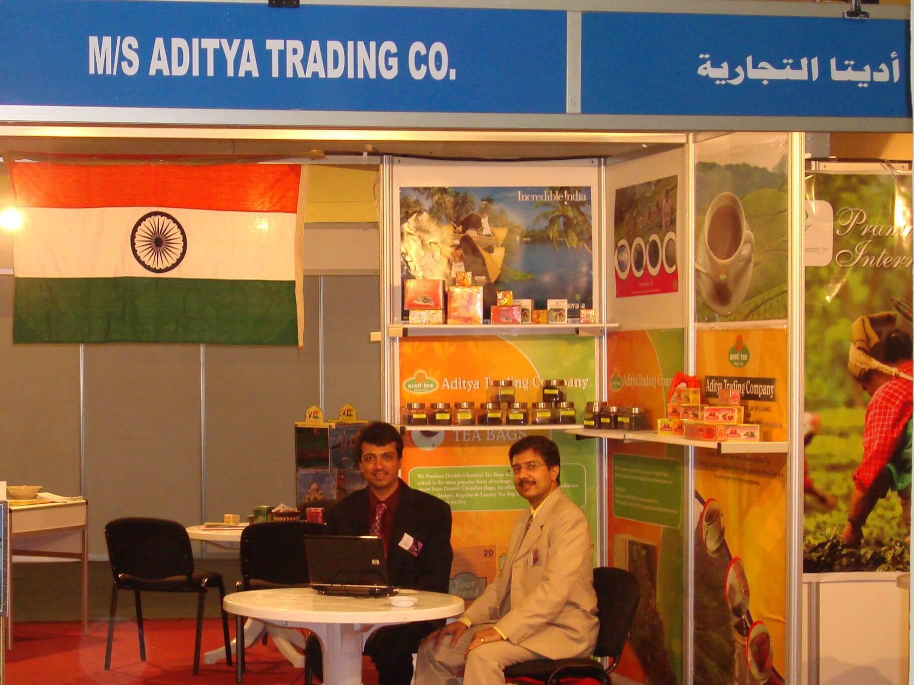 Damascus International Fair - 2009