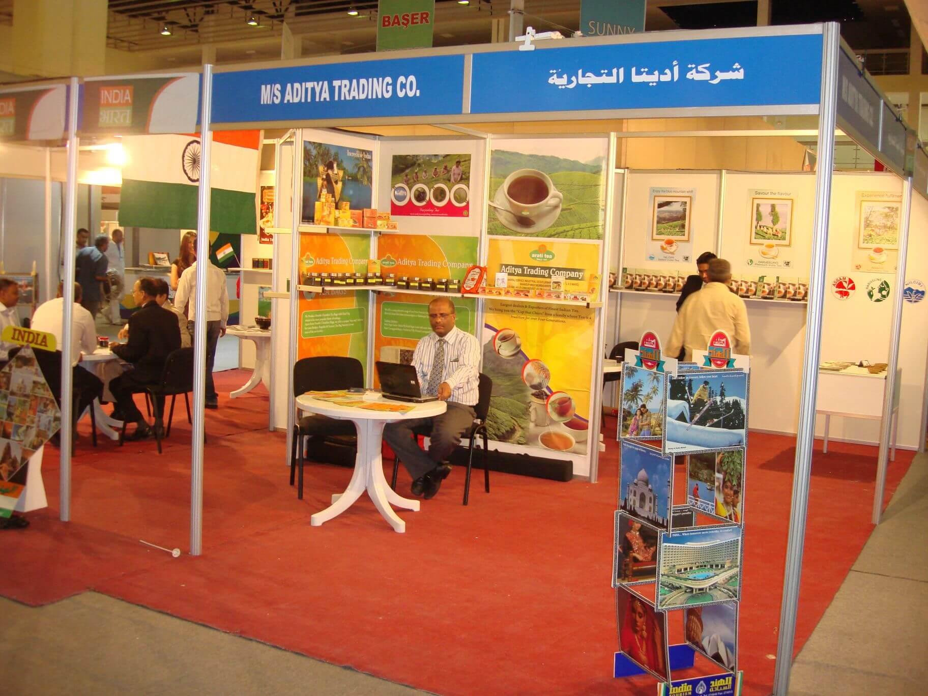 Damascus - Int\'l Fair - 2009