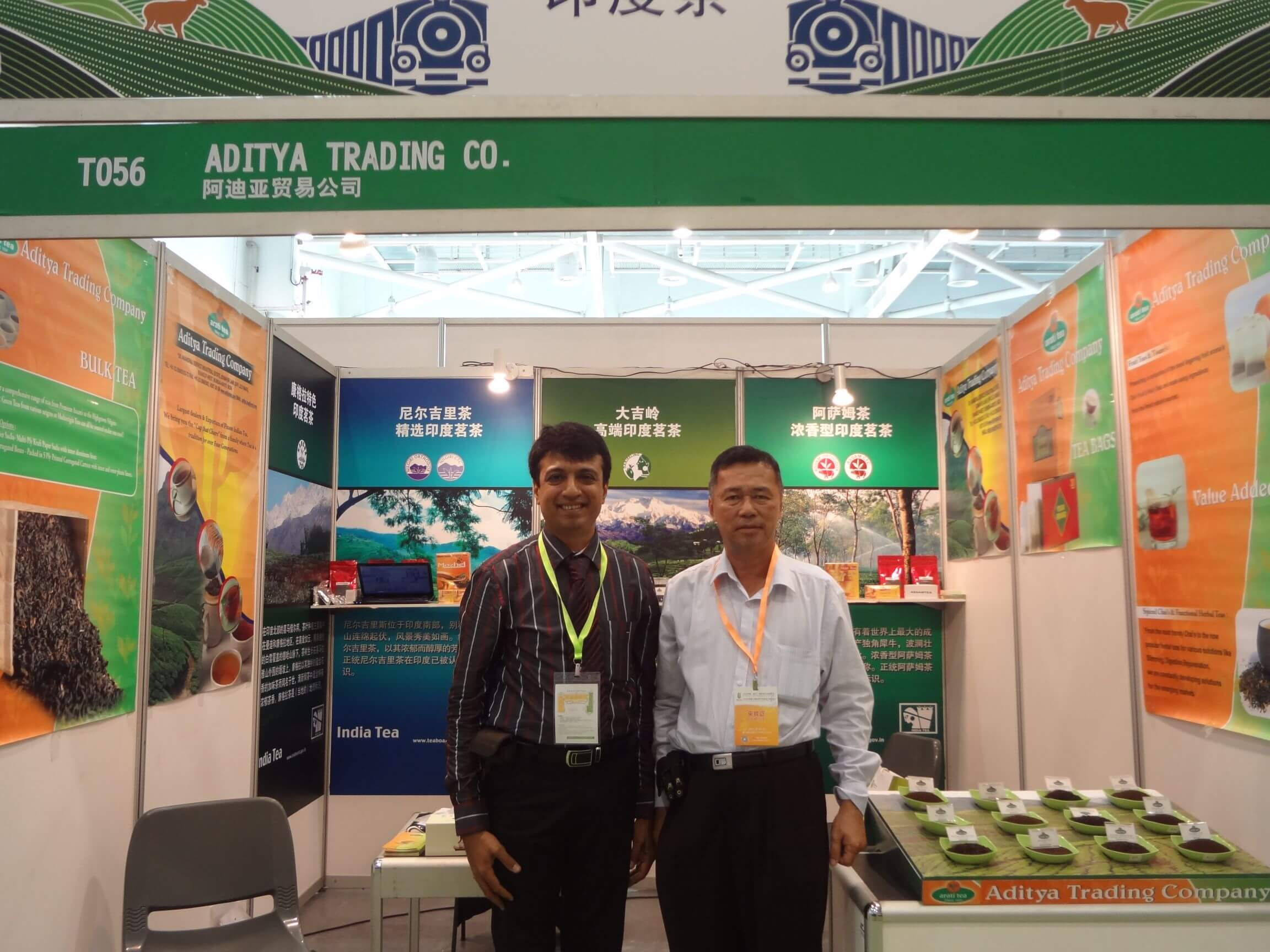 Xiamen Tea Fair - Xiamen - China - 2013 (1)